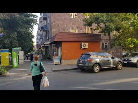 Осенний Ереван / Проспект Тиграна Меца