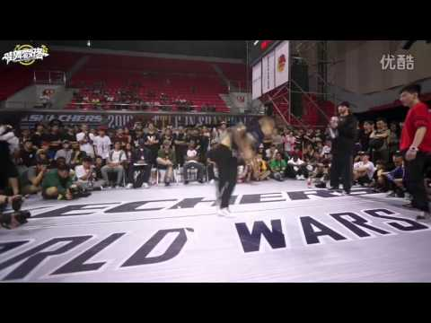 Bboy HR 2016 Power move New 浩然 From China