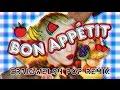 Katy Perry Migos Bon Appetit 3lau Rmx