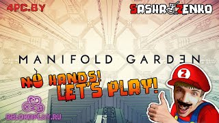Manifold Garden Gameplay (Chin & Mouse Only)