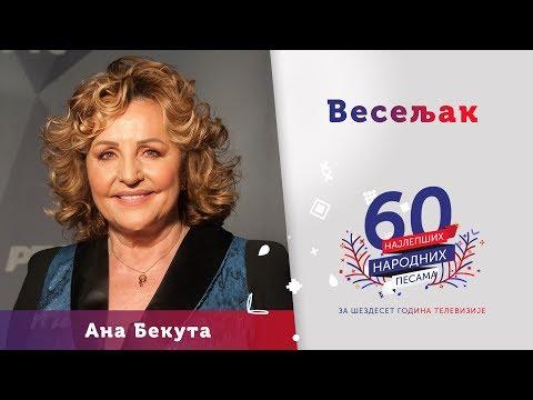 VESELJAK - Ana Bekuta