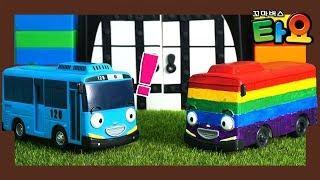 타요장난감 l 슈퍼구조대 타요가 무지개 버스가 되었어요! | 슬라임에 빠진 꼬마버스 l 돌아온 용감한 구조대 ! l 꼬마버스 타요