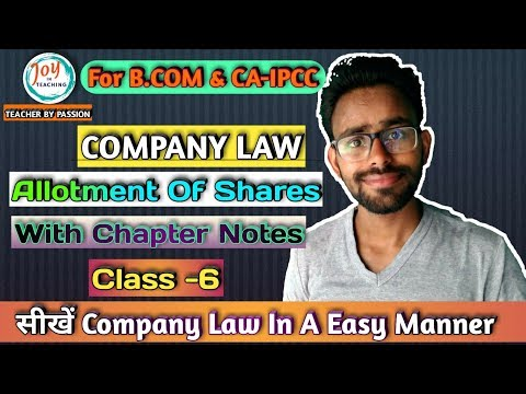 {CLASS-6} Allotment of Shares।।With Chapter Notes।।   COMPANY LAW   FOR B.COM & CA IPCC STUDENTS