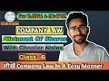 {CLASS-6} Allotment of Shares।।With Chapter Notes।। ||COMPANY LAW|| FOR B.COM & CA IPCC STUDENTS