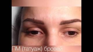 Зажившие брови после растушёвки бровей. Перманентный макияж (татуаж)(, 2016-09-06T21:00:39.000Z)