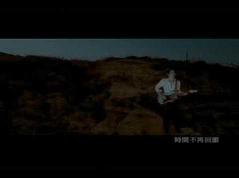 信樂團-天高地厚