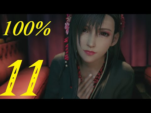 Best of Easy Allies - E3 2019 - 08 - Square Enix from YouTube · Duration:  41 minutes 37 seconds