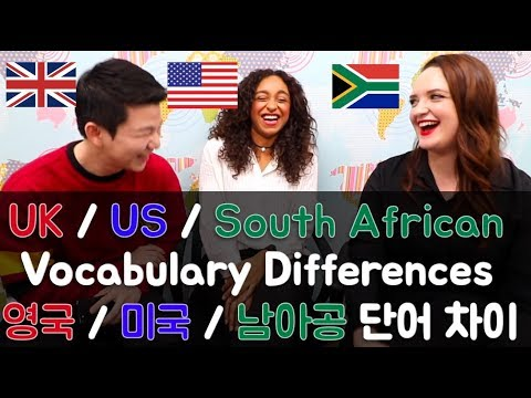 UK / US / South African English Vocabulary Differences
