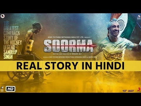 SOORMA (2018) REAL STORY | Diljit Dosanjh, Taapsee Pannu | SANDEEP SINGH Biography in Hindi