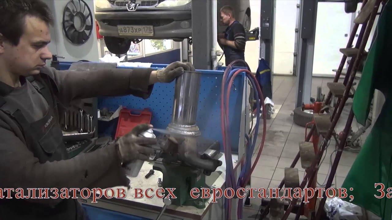 Установка пламегасителя на Opel Astra
