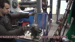 Установка пламегасителя на Opel Astra(Ремонт и замена резонаторов; Ремонт и замена глушителей; Замена гофр (виброкомпенсаторов); Ремонт,..., 2014-12-08T08:35:52.000Z)