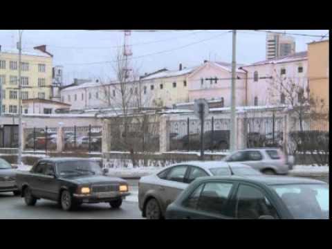 Переезд СИЗО. Новости/Екатеринбург
