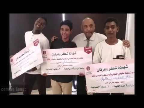 #cofftea Honored #Sudan  Protesters for singing with full Scholarship|)(يا اخوانا الشاي)  #السودان
