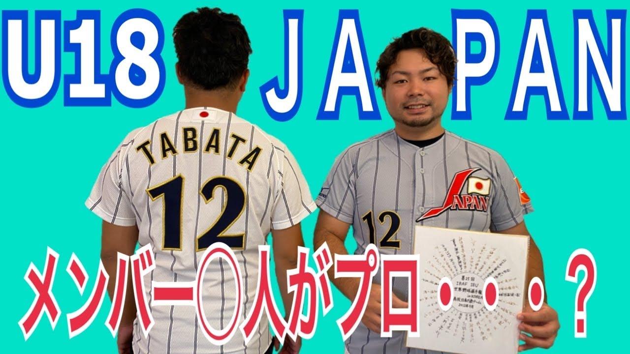 【神回】超超お宝JAPAN特集!