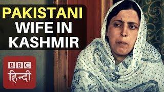 UNSEEN KASHMIR PART II: Pakistani Wife of an Indian Militant (BBC Hindi)