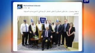 الإعلام الاجتماعي - رفض وتنديد واسع بزيارة فعاليات عشائرية لدولة الاحتلال