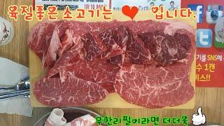 #57 (경기 시흥) 육질과 육즙이 살아있는 무한리필 …