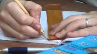 Урок Математики 7 класс Кангина С.Н.