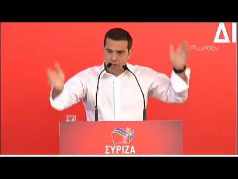Oμιλία του πρωθυπουργού Αλ. Τσίπρα στην Κεντρική Επιτροπή του ΣΥΡΙΖΑ