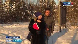 Администрация Северодвинска пытается продать военный городок