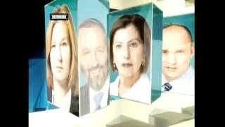 ערוץ הכנסת - קריאה שלישית, 13.6.16