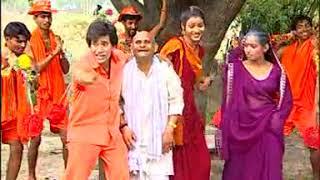 Baba Baijnath Ke Dware [Full Song] Basaha Chadhke Aile Baba