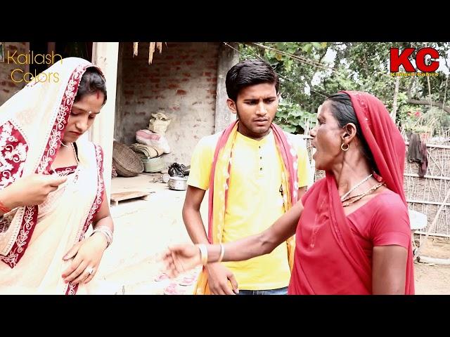 Maithili Comedy //श्यामलालके सनकल कनिया//Kailash colors