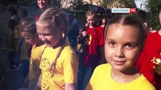 Евпатория готовится ко второму фестивалю детского и семейного кино «Солнечный остров»