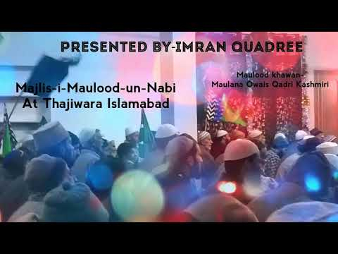 Darood-e-Shareef/Kashmiri (Islamic Gallery part 6)