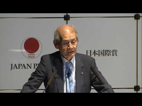 2018 Japan Prize Commemorative Lecture: Dr. Akira Yoshino