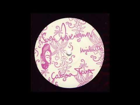 Sven Weisemann - Cabana Fever [Mojuba 006]