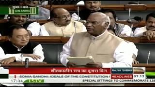 Hindi News Bulletin | हिंदी समाचार बुलेटिन – Nov 27, 2015 (7 am)