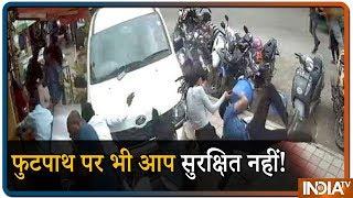 VIDEO: Bengaluru में कार सवार ने शराब के नशे में लोगों को मारी जोरदार टक्कर