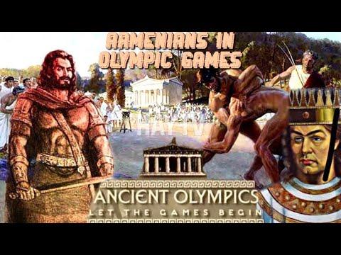 Цари Армении Чемпионы Олимпа