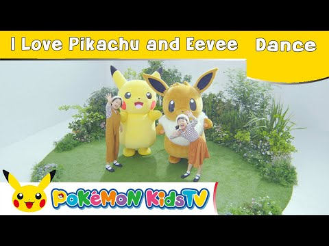 Pokémon Kids TV | I Love Pikachu and Eevee ~Dance ver.~| Kids Song from YouTube · Duration:  2 minutes 43 seconds