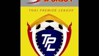 sponsor thai premier league 2010.wmv