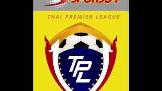 sponsor thai premier league 2010.wmv
