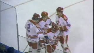 2.V.Kharlamov Goal/ 1980 Quebec Nordiques-Red Army Team
