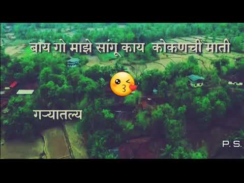 My 1st status Video || Maze Kokan || Song