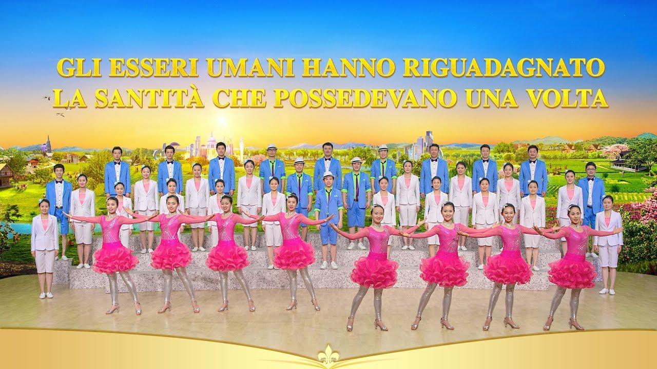 """Spettacolo Teatrale   Coro di lode 13° spettacolo """"Dio ristabilirà la condizione precedente del creato"""""""