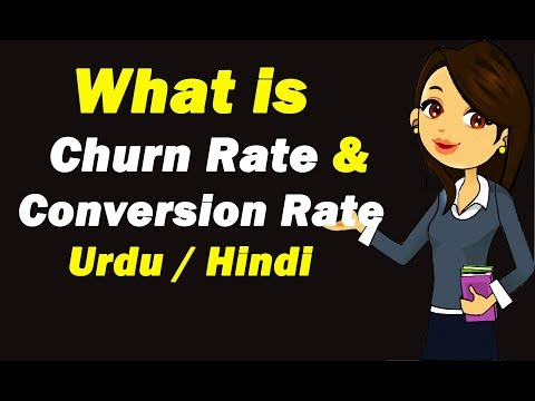 What is Churn Rate & Conversion Rate ? Urdu / Hindi