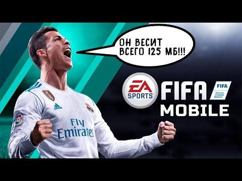 FIFA Mobile - Самый худой футбол для смартфона (ios)