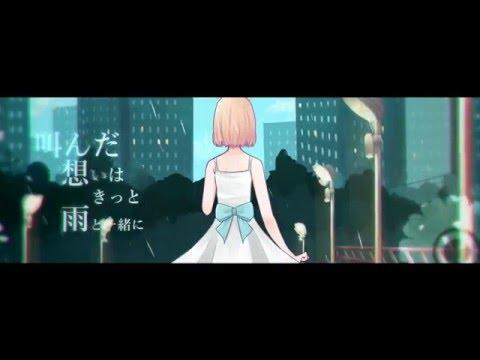 【暗鳴ニュイ】rain stops, good-bye【UTAUカバー】+ ust