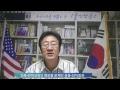 올인방송's 친북반미성향의 멘토를 문재인 촛불좌익정권
