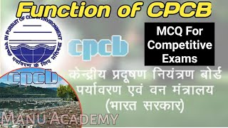 What is the Functions of Central Pollution Control Board (CPCB)  I MCQ for Competitive exams