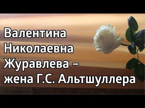 Смотреть канал Россия 1 онлайн