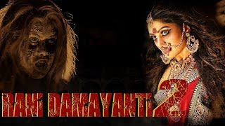 RANI DAMAYANTI 2 (2019) New Released Full Hindi Dubbed Movie   New Hindi Movies   South Movie 2019