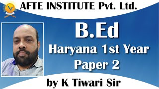 B.Ed HR 1st Year Topic - Right to Education Act 2009 paper 2 by Tiwari Sir AFTE pvt Ltd