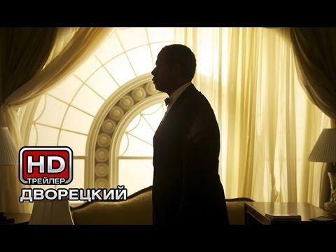 Аниме ОФИГЕННЫЙ Клип ТЕМНЫЙ ДВОРЕЦКИЙ   ХЭЛЛОУ БИТЧЕЗ  СМОТРЕТЬ ДО КОНЦА!!!
