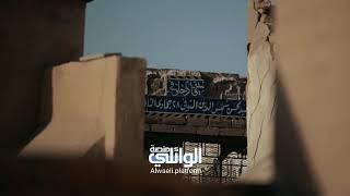 النهاية والحقيقة المرة   د.احمد الوائلي